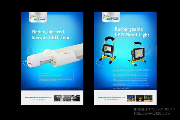 灯饰海报设计,led照明光电海报设计 设计内容: 产品海报设计,展会公司